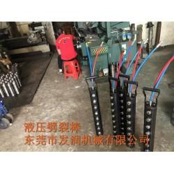 贵州采石场开采设备岩石劈裂机