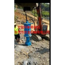 贵州六盘水矿山石头开采工具设备劈裂机