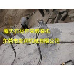 钢筋混凝土素混凝土拆除操作说明