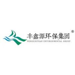 合肥钢铁厂涤纶针刺毡施工「江苏丰鑫源滤袋供应」