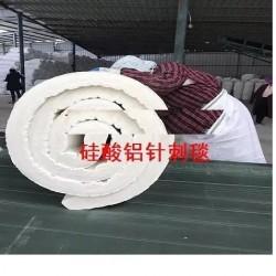昆明硅酸铝卷毡厂家,云南硅酸铝针刺毯厂家