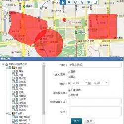 区域考勤(电子围栏)系统、考勤管理系统