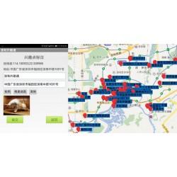 专用电子业务地图系统、考勤管理系统