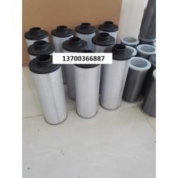 144606-01昆西油气分离滤芯