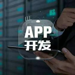 云视为科技提供WEB开发应用,APP定制,小程序,网页制作