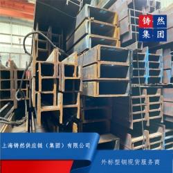 MC美标槽钢与国标型钢尺寸对照