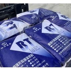 沈阳高强无收缩灌浆料生产厂家 增大截面 基础灌浆