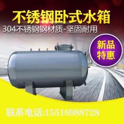 威海鸿谦卧式无菌水箱 无菌储液罐 支持定制 品质保证