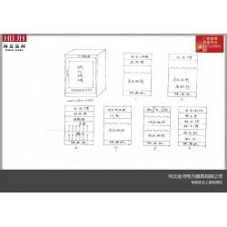 不锈钢安全工具柜江西变电站绝缘工具柜可定制