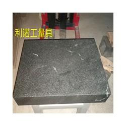 大理石平板、大理石平台厂家供应