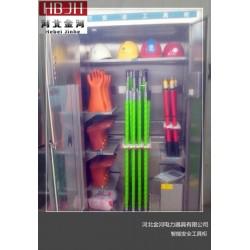 江苏安全工具柜配电房LED智能绝缘工器具柜可定制