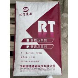沈阳管道压浆料生产厂家道桥梁加固管道填充压浆
