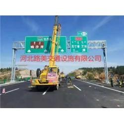 路美交通道路设施生产商