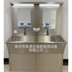迪新医用洗手池304不锈钢材质一体成型款式齐全可定制