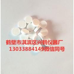 北京标准物质研究所 苯甲酸片 苯甲酸热值 标准苯甲酸物质
