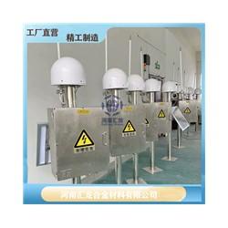 智能雷电预警系统讲解视频 雷电预警系统自主研发调试成功