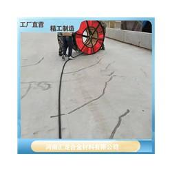 甘肃汇龙OBO超绝缘引下线 河南烟囱避雷针绝缘引下线厂家