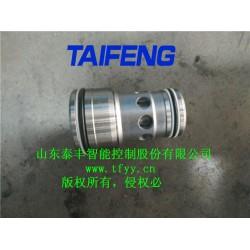 TLC025DB20G插件-山东泰丰液压