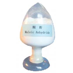 湖北武汉生产优级顺酐的企业