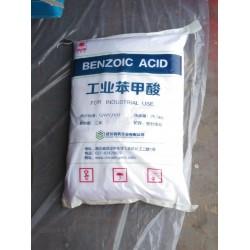 湖北武汉生产销售优级苯甲酸的企业