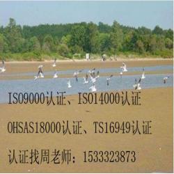 沧州ISO9001认证,沧州ISO9000体系认证