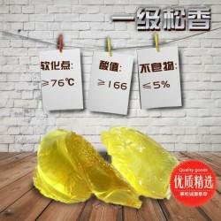 湖北武汉生产松香企业一级松香价格