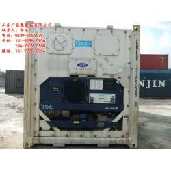 冷藏集装箱厂家、广银集装箱、临沂冷藏集装