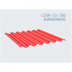 沈阳彩钢板生产企业
