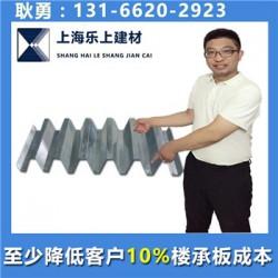 赣州720型楼承板厂家