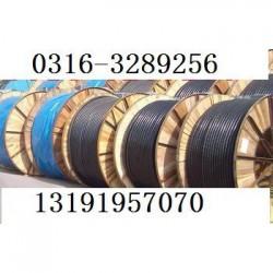 HYA通信电缆50对,价格,生产厂家
