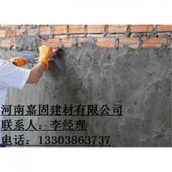 高强聚合物砂浆开封县价位优厚