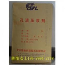 山西晋城预应力孔道压浆料植筋胶耐磨料厂家