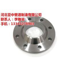 厂家直销板式平焊法兰,平焊法兰,亚中管道