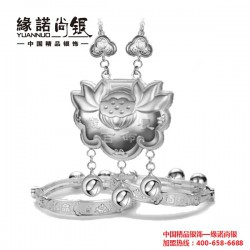 缘诺尚银(图),品牌银饰加盟网,广安银饰加盟