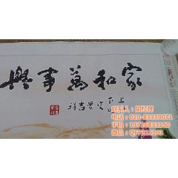 家庭手工活外放(图)_手工活办厂做什么好_献