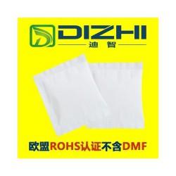 迪智空白TX环保硅胶干燥剂 不含富马酸二甲脂