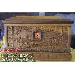 棺材骨灰盒|河北骨灰盒|【春全骨灰盒】直销