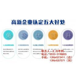 淄川专利申请范文 汇川专利转让 专利申请