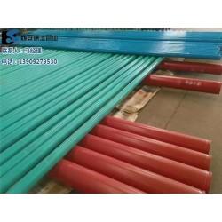 双金属复合管,双金属复合管厂家,德士管业(