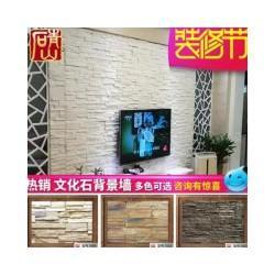 浙江白色文化砖文化石背景墙砖仿古砖