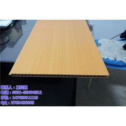 集成墙板_仿木纹集成墙板批发价_pvc石塑板