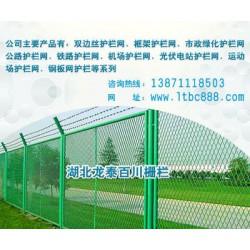 鹤壁彩色透水混凝土生产厂家,上海石跨新材