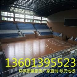 湖南篮球地板厂家/运动地板安装厂家