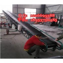 8米长胶带运输机 10米长传送带报价  电动升