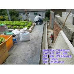 福州防水,福州防水公司,旺高防水(优质商家)