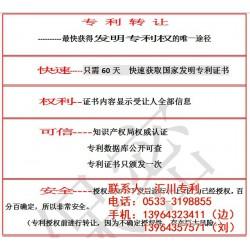 国家专利,汇川专利申请,国家专利临淄专利申