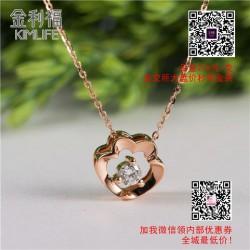 一克拉钻石项链多少钱|【金利福】|四川钻石
