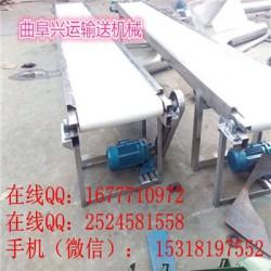 防滑带输送机厂家 多功能输送机厂家 加工输