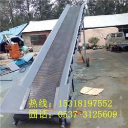 Z型输送机厂家 不锈钢输送机厂家 蝶形输送