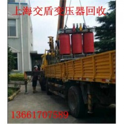 东台钱江变压器回收二手变压器回收